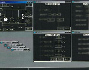 プログラム表示機の構成画面の一例